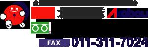 赤帽 札幌 北川運送 – 引越しや運送を北海道内全域対応!札幌・小樽・江別・恵庭・北広島・千歳・岩見沢