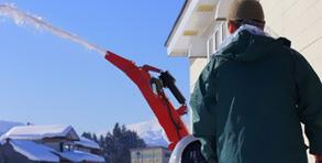 除雪機運搬・不用品処分